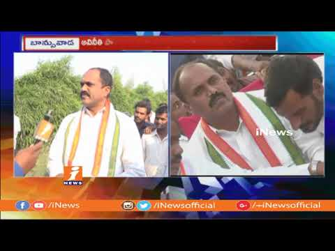 Banswada Congress Ticket Aspirant Malyadri Reddy Face To Face   Meeting With his Followers   iNews