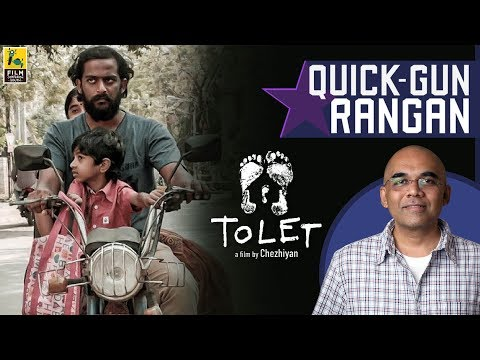 ToLet Movie Review By Baradwaj Rangan | Chezhiyan | Santhosh Sreeram | Suseela