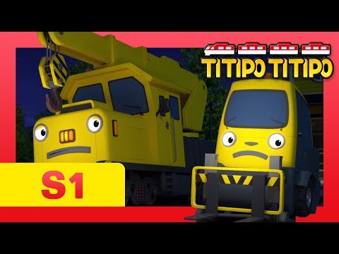 TITIPO S1 EP12 l Titipo envies Fix and Lift?! l Trains for kids l TITIPO TITIPO