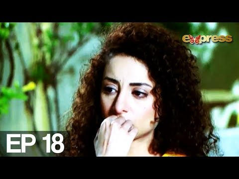 Tishnagi - Episode 18 - Express Entertainment