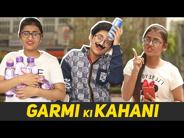Garmi Ki Kahani | SAMREEN ALI