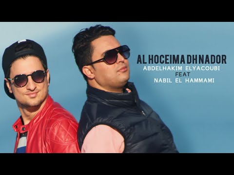 Abdelhakim Elyacoubi Ft. Nabil El Hammami - Al Hoceima Dh Nador (Exclusive Music Video) 2018