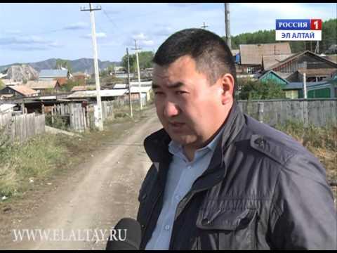 видео: В райцентре Усть-Кана отремонтировали дороги на нескольких улицах