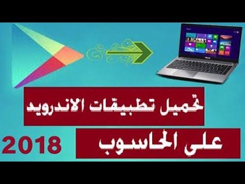 احمد علي تطبيقات البلس