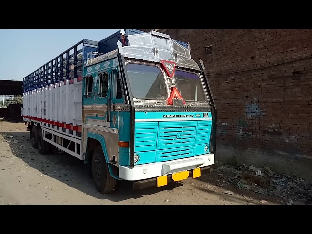 MEWA SINGH and Brother Truck Body builder Sirhind 9914919078