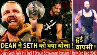 Dean-Seth Talk in Hindi ! Braun Strowman Returns ! WWE Raw Highlights 3rd December 2018