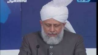 (Urdu) Jalsa Salana UK 2008 - Address to Ladies by Hadhrat Mirza Masroor Ahmad - Islam Ahmadiyya