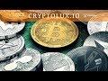 CryptoLux.io отзывы 2018, mmgp, обзор, как вывести токен CLX