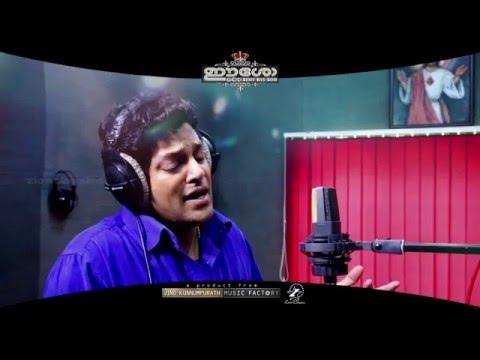 Kurise Kurisumarame | Madhu Balakrishnan | Promo Song | Album EESOW