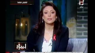 منى عراقي تحاور المثليين ! | انتباه