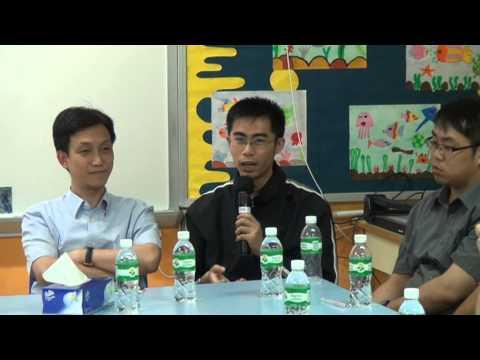 RTM-004-2013 Round-Table-Meeting for Macau School Principals 2013JUN14