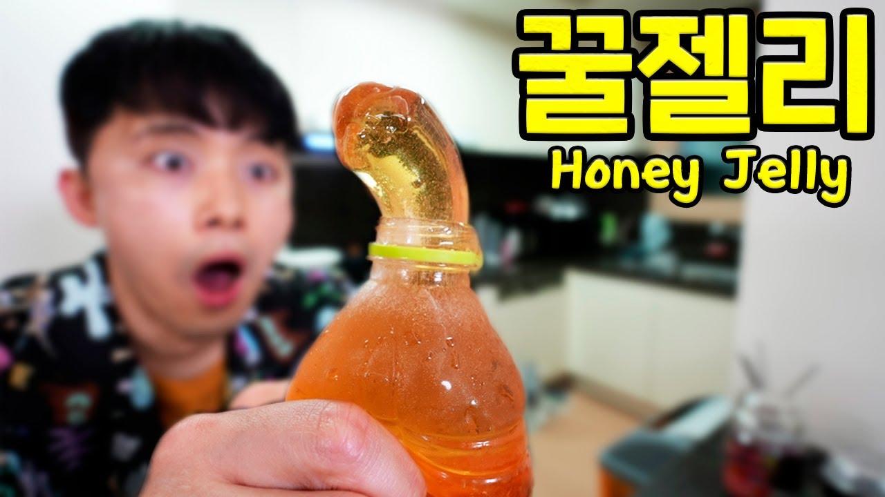 이게 도대체 뭐길래 인기가 많은거죠?! 꿀젤리 먹방 해보았습니다! 허팝 Honey Jelly - Heopop