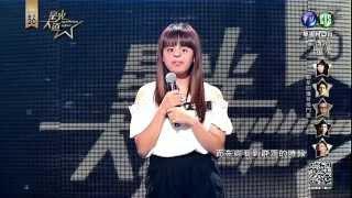 曾宇辰/小宇 - 四季 in 星光大道2015.8.29 TV clips HD