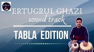 Ertugrul Ghazi Instrumental (THEME MUSIC) | Tabla cover | Instrumental music