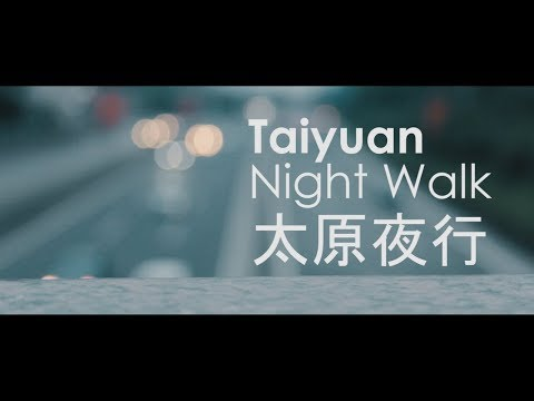 Taiyuan Night Walk - 太原 山西 (Canon 600D)
