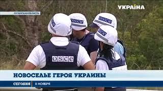 Герою Украины Жемчугову вручили ключи и ордер на квартиру