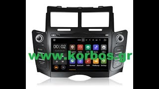 Toyota Yaris-Android Oem Multimedia IQ-AN5029GPS Dgital Iq www.korbos.gr