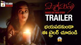 Telugutimes.net Viswamitra Movie TRAILER