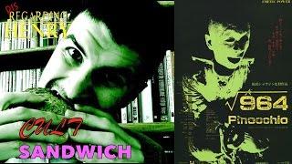 √964 Pinocchio (1991) - Cult Sandwich