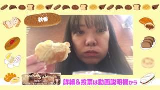 パンラバー 秋香 【modeco152】【m-event07】