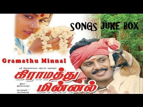 Gramathu Minnal  - Full Songs Tamil Video...