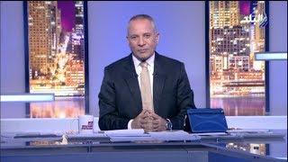 على مسئوليتى- أحمد موسى عن مغادرة أمير قطر للقمة العربية: «هرب ولم يعد»