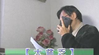 ドラマ「大貧乏」小雪&伊藤淳史「お金&愛」奮闘劇 「テレビ番組を斬る...