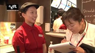 日本マクドナルド株式会社-Japanese sub