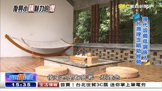 廣州花園「增城掛綠」 一派悠閒賺大錢《海峽拚經濟》