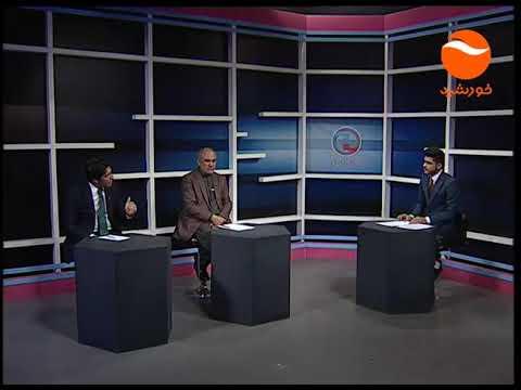 KHAT KABUL EP 900 17 02 2018 خط کابل ـ رویارویی ریاست اجرائیه و ریاست جمهوری بر سر توزیع شناسنامه ها