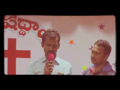 ee na jeevithamu.  bro Adam Benny new song,  latest Telugu Christian song
