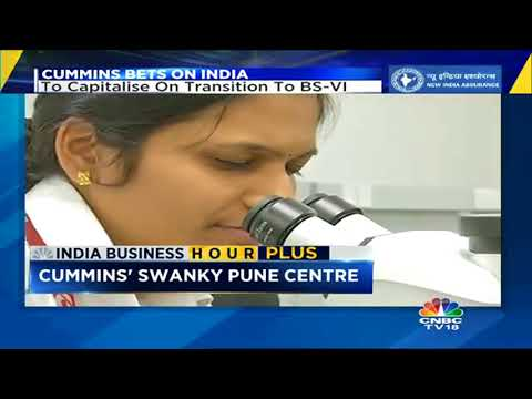 Cummins Opens World's 2nd Largest Tech Centre In Pune