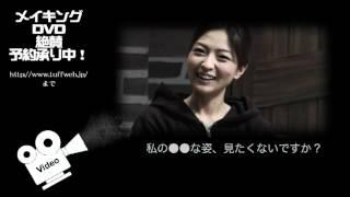 FAKE STAR 2nd skit【ザ・ナード】メイキングDVD 価格:3360円 発売日は...