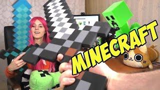 Обзор игрушек Minecraft - maskbro.ru(Вещи заказывали здесь http://maskbro.ru/ Подписка на мой канал - http://bit.ly/dilleron Мой второй канал - http://bit.ly/DilleronPlay Канал..., 2015-02-27T05:30:01.000Z)
