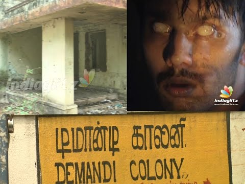 Haunted house in Chennai - IndiaGlitz...