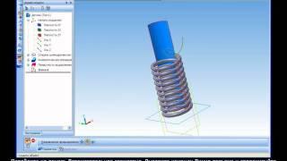 Компас-3D Урок 27. Постр 3D-модели пружины растяжения.avi