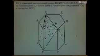 Математика. Решение задач по стереометрии методом координат