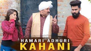 Hamari Adhuri Kahani | True Love Story | Desi People | dheeraj dixit