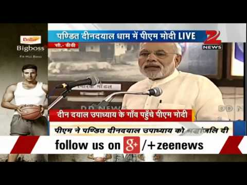 PM Modi speaks at Deendayal Upadhyay Dham in Mathura ahead of mega rally