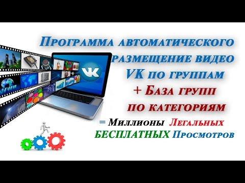 - Скачать музыку Вконтакте