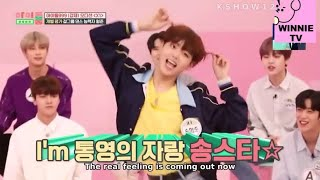 X1 Dancing to Girl Group Songs (TWICE, IZONE, ITZY and more)