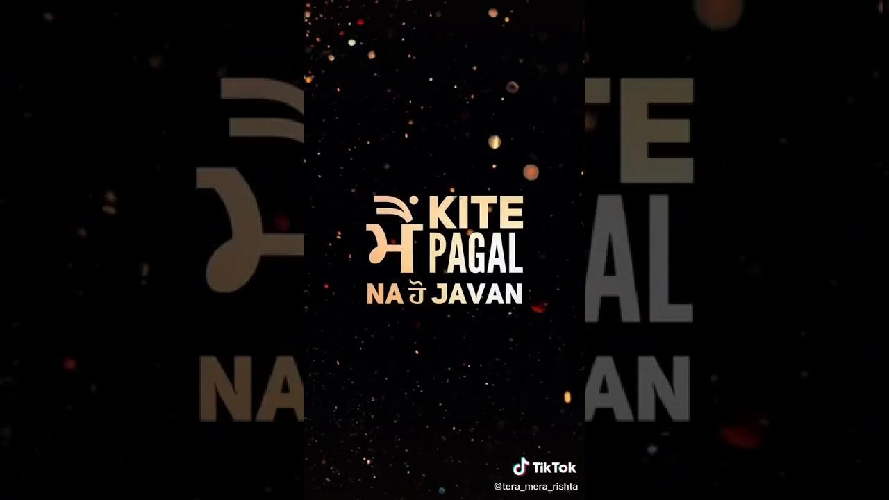 Punjabi romantic song status 2019 - YouTube