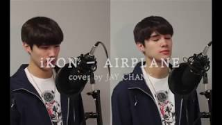 Airplane Ikon Cover by Jay Chang -.mp3