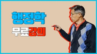 [공끝TV - 무료 행…