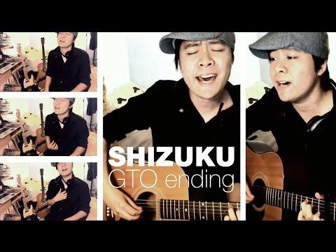 【Sumashu】Shizuku | GTO ending (guitar)