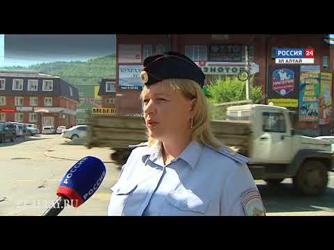 Горно-Алтайск проездом - YouTube