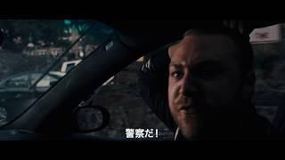 『KILLERMAN/キラーマン』予告