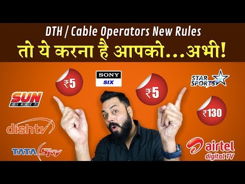 DTH / Cable Operators New Rules Simplified ⚡  ये जरूर देखिये