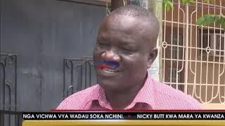 Wakongwe watoa ya moyoni kutolewa kwa Serengeti Boys kwenye AfconU17