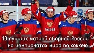 Смотреть видео расписание хоккейных матчей на олимпиаде